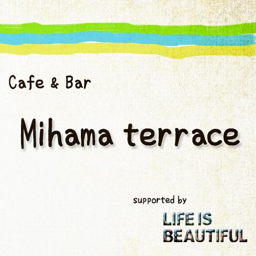 Mihama terrace