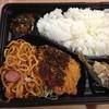 明利 - 料理写真:250731のお弁当