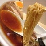 20467119 - スープ&麺