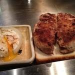 南海グリル - ハンバーグステーキは玉子付