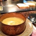 南海グリル - スープ!