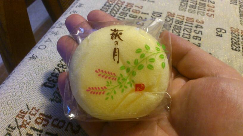 菓匠三全  白石本町店