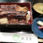 青葉 - 上丼3300円