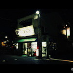 平尾酒店 - 別の日に撮影。紺屋町のメインの通りから一つ奥の通りにあります。