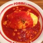 ポムの樹 - モッツァレラチーズのトマトソースオムライス