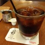 20476220 - アイスコーヒー:420円