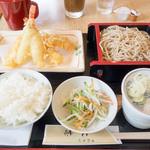 太志 - 天ぷら定食 980円