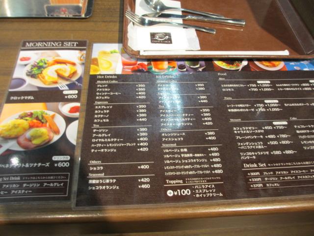 カフェ・ド・クリエ デン - 朝食メニューの中からエッグベネディクト&ツナチーズ