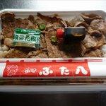 ぶた八 - おみやげのぶた丼弁当