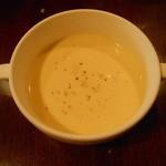 ラ・ポム・ド・パン - ランチのスープ