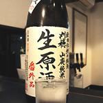 酒・肴 おまた - 刈穂 山廃純米生原酒