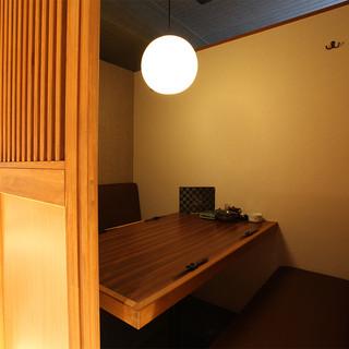 ◆和の温もりが包み込む個室空間◆