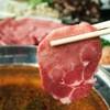 牛タンしゃぶしゃぶ専門店 筍 - 料理写真:牛たんしゃぶしゃぶ
