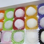 近江屋本舗 - 料理写真:カップの色で種類がわかります