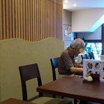 稲迺家 - 稲廼家 @ときわ台 ごく最近階層されたお洒落で綺麗で落着く店内