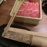 しゃぶしゃぶ 温野菜 - 牛・豚食べ放題コースでございます
