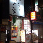 20493569 - 新橋駅日比谷口から日比谷通り方面へいったところ