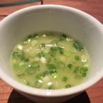 佐五右衛門 - 鶏スープ