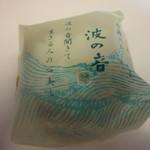 白千鳥 神保 - 料理写真: