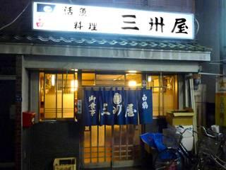 大衆割烹 三州屋 飯田橋店 - 店舗外観(夜) 2012.10.11