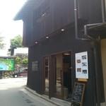 20498391 - 旧宮島町役場の隣にあります。