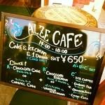 20501264 - 夕方だけのカフェメニュー