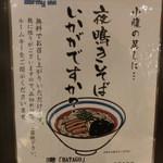 天然温泉 青葉の湯 ドーミーイン仙台ANNEX -