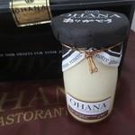 Pastorante OHANA - 奇跡のくちどけプリン