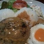 YO-HO's cafe Lanai - ロコモコ ビーフ100%