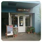 珈琲工房K&Y -