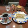 高久 - 料理写真:マンデリンとケーキ