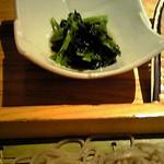 20510151 - 青菜の小鉢