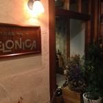 セロニカ - 入口