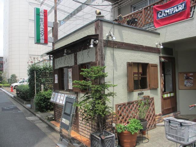 グラン・パ 中野北口2号店 - 外観