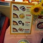 あま太郎 - 店頭に飾ってあったメニューの中からちょこっと冷やしSセットを注文してみました。