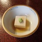 うなぎ 桜家 - ピーナッツ豆富