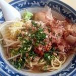 麺屋 創介 - 8月限定・ハバネロ担々麺
