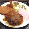 炭火焼肉英 - 料理写真:ランチ 700円