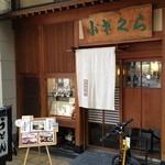 小ざくら - 京阪千林駅の1番端っこにあります。
