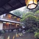 新井旅館 - 華の池