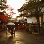 新井旅館 - 国の登録文化財の宿 新井旅館