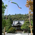新井旅館 - 修禅寺 当館から徒歩1分