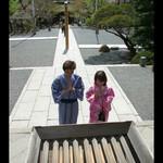新井旅館 - 修禅寺 修善寺温泉に来たらまずは修禅寺へお参り