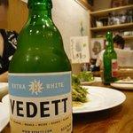 パクチーハウス東京 - VEDETT(パクチー入りビール)