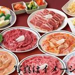 大陸食道 - 宴会『陸』の竹コース 3,500円