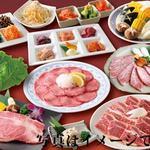 大陸食道 - 宴会『食』の松コース 4,500円