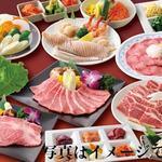 大陸食道 - 宴会『道』の華コース 5,500円