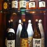 勇山亭 - こだわりの日本酒やウイスキーなど各種取り揃えています!
