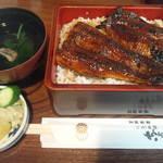 20523405 - うな重¥3100(2013/8)