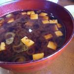 金鯱山 - 味噌汁